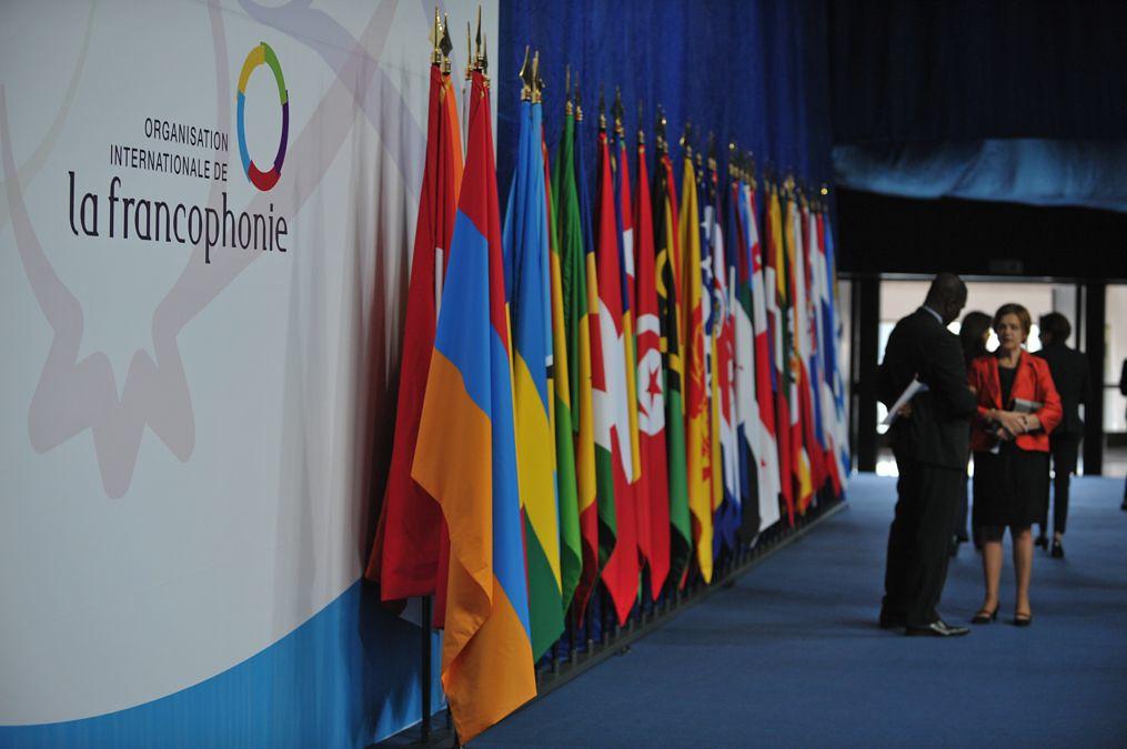 La Francophonie flags